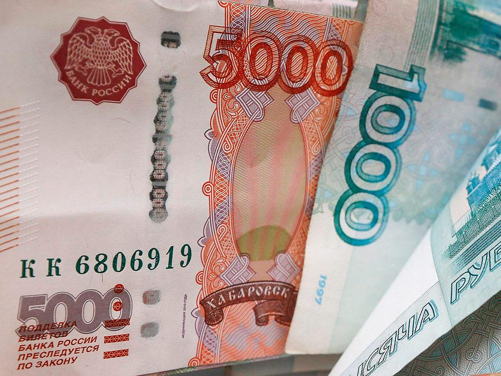 Российские рубли (купюры 5000, 1000)