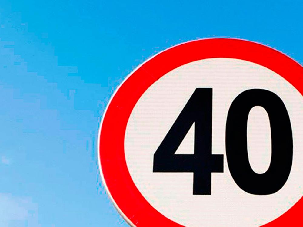 Знак ограничения скорости движения 40 км/ч