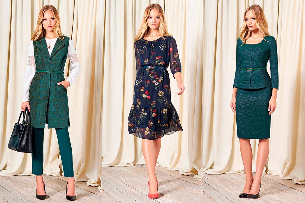 Осенняя коллекция женской одежды Bazalini 2018