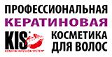 КИСметика.ру