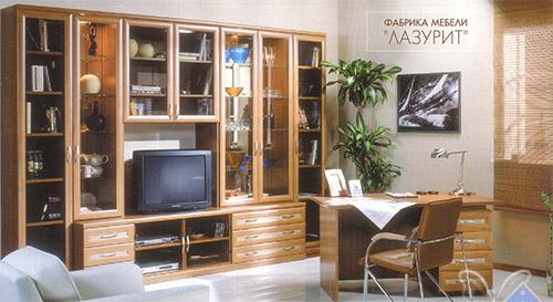 Lazurit интернет магазин мебели лазурит